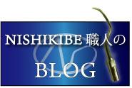 歯科医療機器職人のブログ
